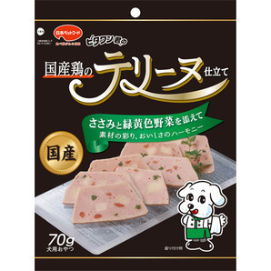 [日本ペットフード] ビタワン君国産鶏のテリーヌささみ野菜 70g