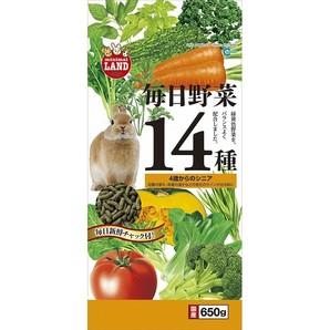 毎日野菜14種シニア 650g ML-40