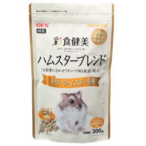 [ジェックス] 彩食健美 ドワーフハムスター専用 300g
