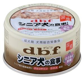 [デビフペット] シニア犬の食事 ささみ&軟骨 85g