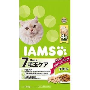 [マースジャパン] IAMAS アイムス 7歳以上用 毛玉ケア チキン 1.5kg