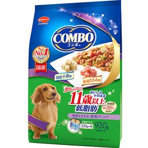 [日本ペットフード] コンボドッグ 低脂肪11歳以上 角切りささみ・野菜ブレンド 920g