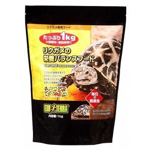 リクガメの栄養バランスフード 1kg