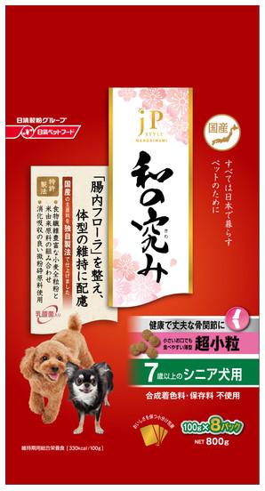 [日清ペットフード] JP-DOG和の究み超小粒 7歳800g