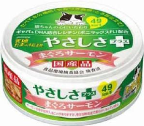 [三洋食品] 食通たまの伝説 やさしさプラス まぐろサーモン 70g