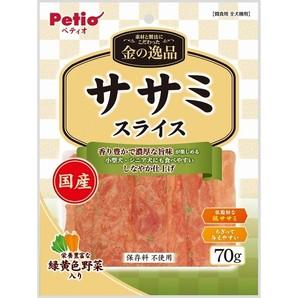 [ペティオ] 金の逸品 ササミスライス 野菜入り 70g W13035