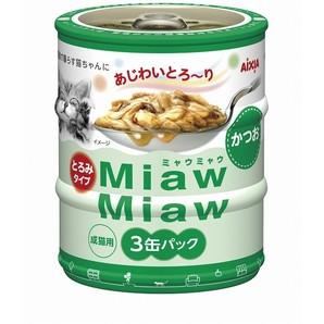 [アイシア] MiawMiawミニ3P かつお 60g×3缶