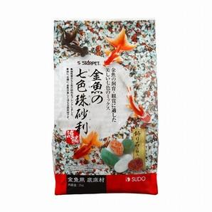 金魚の七色珠砂利 2g
