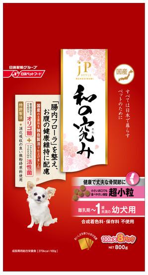 [日清ペットフード] JP-DOG和の究み超小粒 幼犬800g