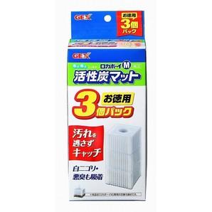 ロカボーイM活性炭マットお徳用3個パック