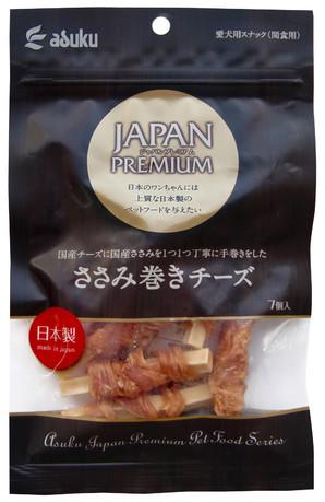 JAPAN PREMIUMささみ巻チーズ7個