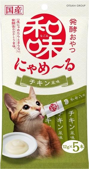 [アース・ペット] 和味 にゃめーる チキン風味 12g×5本