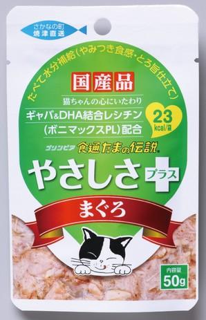 [三洋食品] たまの伝説 やさしさプラス まぐろ 50g