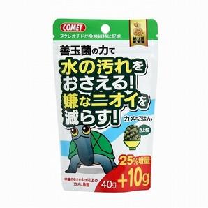 イトスイ カメのごはん納豆菌 40g
