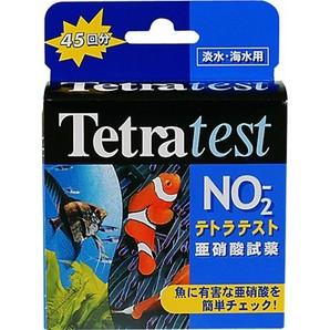 テトラ テスト 亜硝酸試薬NO2-(淡水、海水用) 77302