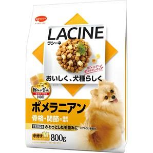 [日本ペットフード] LACINE ラシーネ ポメラニアン 800g