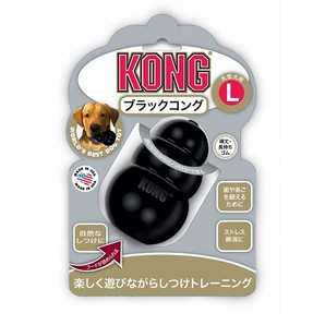[コングジャパン] KONG ブラックコング L 大型犬用