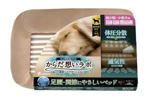[ユニチャーム] からだ想いラボ 足腰・関節にやさしいベッド 超小型~小型犬用 1台