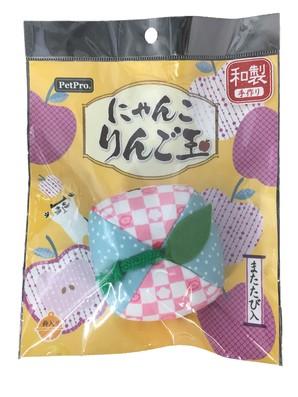 [ペットプロ] にゃんこ りんご玉 桜