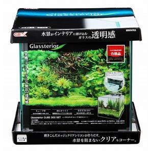 GEX グラステリアCUBE300セット