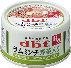 [デビフペット] ラムミンチ 野菜入り 65g