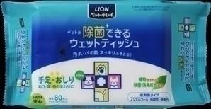 [ライオン商事] ペットキレイ 除菌できる ウェットティッシュ 80枚