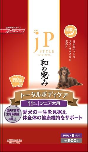 [日清ペットフード] ジェーピースタイル 和の究み トータルボディケア 11歳以上のシニア犬用 900g