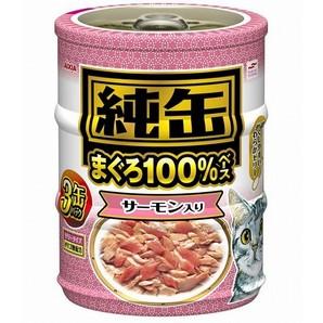 [アイシア] 純缶ミニ3P サーモン入り 3個