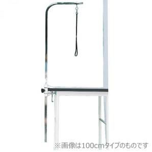 [ドリーム産業] グルーミングアームset 大型用(120cm)リード紐付き★メーカー直送品(D)
