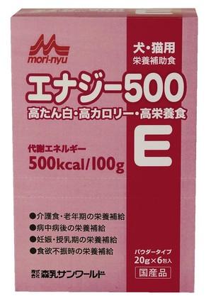[森乳サンワールド] ワンラック エナジー500 20g×6包