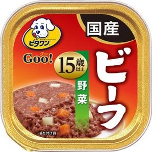 ビタワングー 極旨ビーフ 野菜 15歳以上 90g