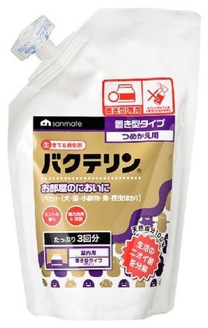[サンメイト] バクテリン固形消臭剤詰替えパック 480g