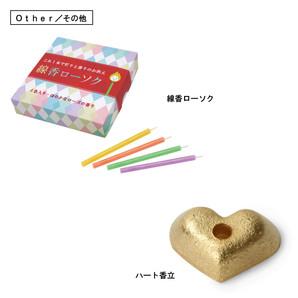 [コッコリーノ] Coccolino Other/その他(線香ローソク、ハート香立)