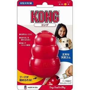 [コングジャパン] KONG コング M #74602 ※P×2