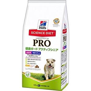 [日本ヒルズ] SCIENCE DIET PRO 小型犬用 健康ガード アクティブシニア 7歳からずっと 600g <専門店様商材>★メーカー直送品