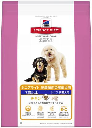サイエンスダイエット シニアライト 小型犬用肥満傾向の高齢犬用 3kg