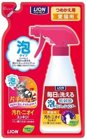 [ライオン商事] 毎日洗える泡リンスシャンプー猫用詰替え