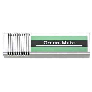 [ペットプロ] Green Mate グリーンメイト ミニ 小空間家庭用 KT- AOZ-02HE