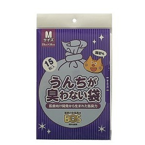 [クリロン化成] うんちが臭わない袋BOSネコ用M15枚