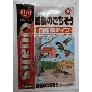 クオリス野鳥のごちそう1.3kg