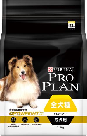 [ネスレピュリナ] プロプラン 全犬種 成犬用 ダイエットフード 2.5kg