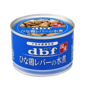 [デビフペット] ひな鶏レバーの水煮 150g