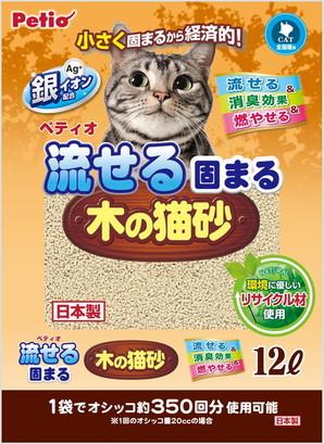 [ペティオ] 流せる固まる木の猫砂 12L