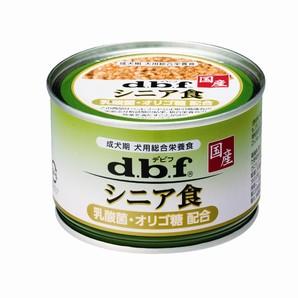 [デビフペット] シニア食 乳酸菌・オリゴ糖配合 150g