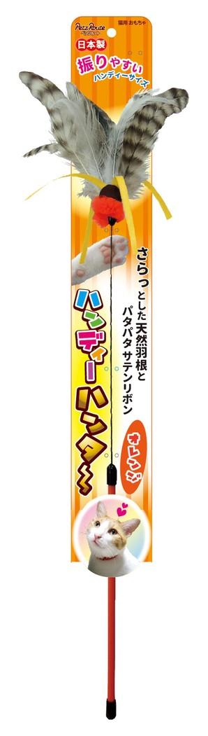 [ペッツルート] ハンディーハンターオレンジ