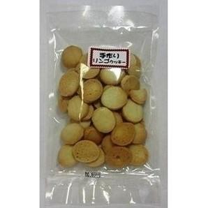 手作りリンゴクッキー45g BG−57