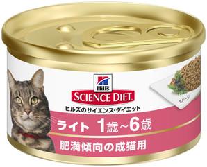 [日本ヒルズ] SDライト肥満傾向の成猫用 82g