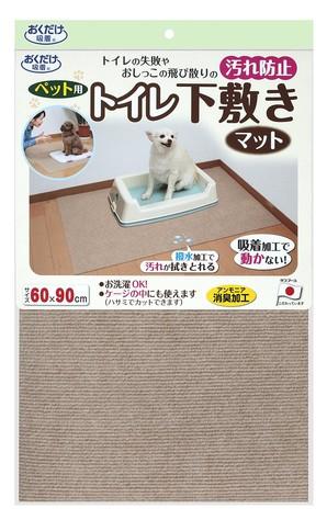 [サンコー] おくだけ吸着 ペット用トイレ下敷きマット ベージュ KI-86