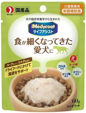[ペットライン] Medycoat メディコート ライフアシスト スープタイプ ミルク仕立て 60g