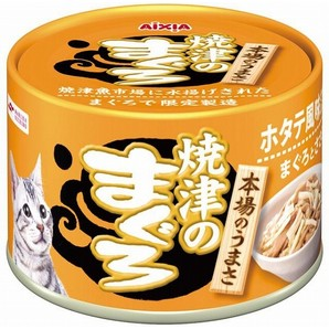 [アイシア] 焼津のまぐろ ホタテ風味かまぼこ入りまぐろとささみ70g